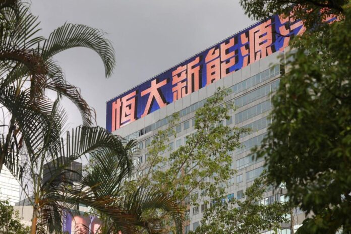 Evergrande Tumbles Further After S&P Says Default Is Likely